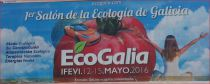 Salón de la Ecología de Galicia