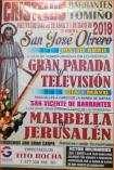 Fiestas de San José en Tomiño.