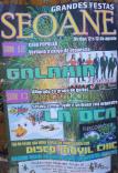Cartel fiestas Seoane da Veiga