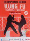 Cartel del Campeonato Ibérico de Kung Fu