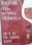 Feria del vino de Quiroga.