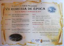 Romería de época en Viana do Bolo.