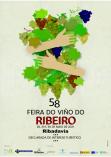 Cartel de la Feria del vino de Ribadavia